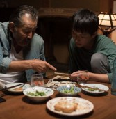זהות זרה – סרט יפני חדש בקרוב ב VOD