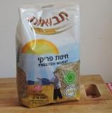 """""""תבואות"""" מציעה ליהנות מפריקי ישראלי"""